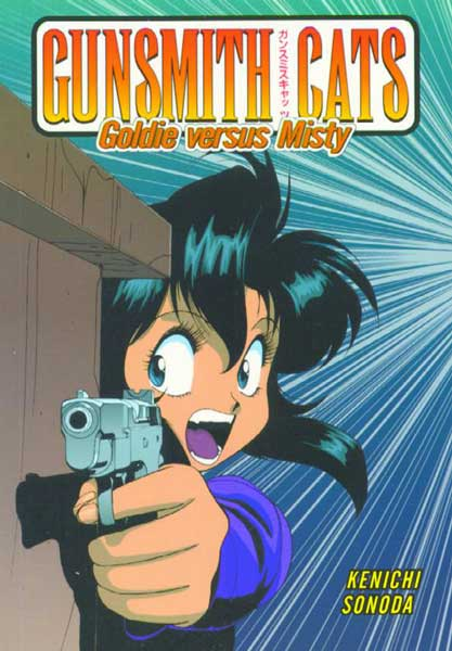 Image: Gunsmith Cats Vol. 04: Goldie vs. Misty SC  - Dark Horse Comics