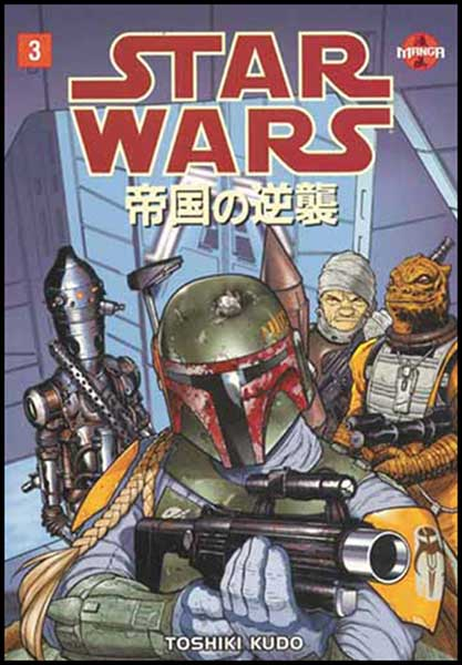Image: Star Wars: Empire Strikes Back Manga SC #3 - Dark Horse Comics
