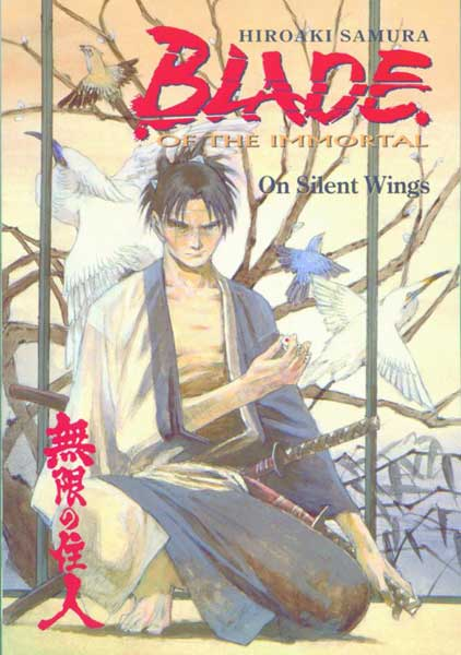 Image: Blade of the Immortal Vol. 04: On Silent Wings SC  - Dark Horse Comics