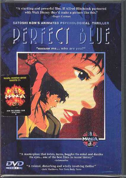 Image: Perfect Blue DVD  -