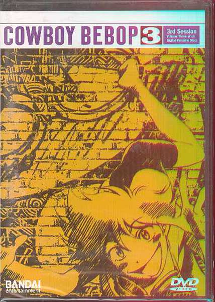 Image: Cowboy Bebop Session 3 DVD  -