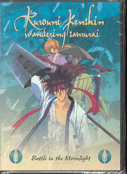Image: Rurouni Kenshin Vol. 2: Battle In the Moonlight DVD  -
