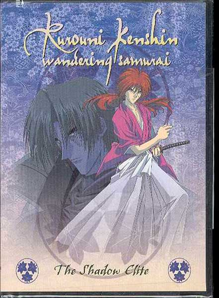 Image: Rurouni Kenshin Vol. 3: Shadow Elite DVD  -