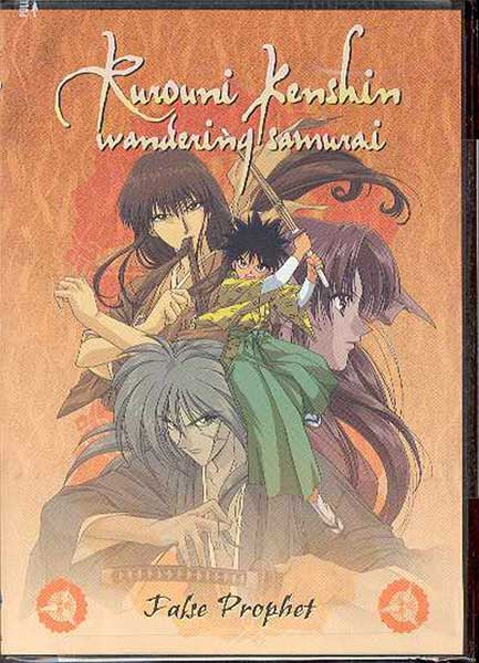 Image: Rurouni Kenshin Vol. 4: False Prophet DVD  -