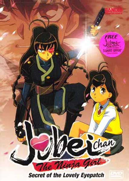 Image: Jubei Chan Vol. 2: Basic Ninja Training DVD  -