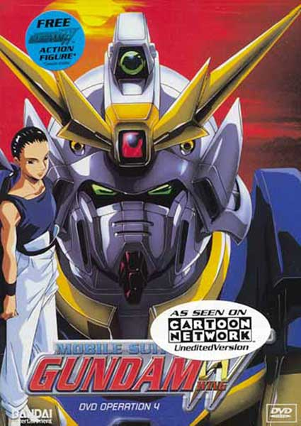 Image: Mobile Suit Gundam Wing Operation 4 DVD  -