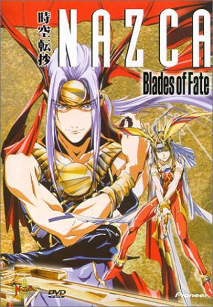 Image: Nazca Vol. 01: Blades of Fate DVD  -