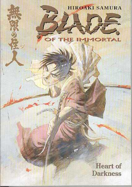 Image: Blade of the Immortal Vol. 07: Heart of Darkness SC  - Dark Horse Comics