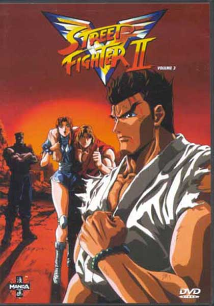 Image: Street Fighter 2 V Collection 3 DVD  -