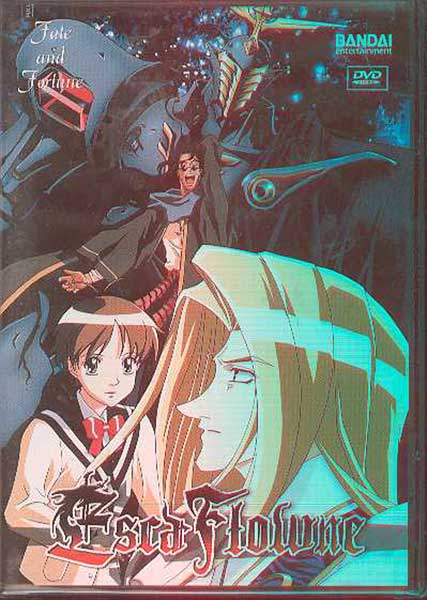 Image: Escaflowne Vol. 6: Fate and Fortune DVD  -