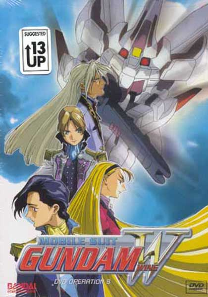 Image: Mobile Suit Gundam Wing Operation 8 DVD  -