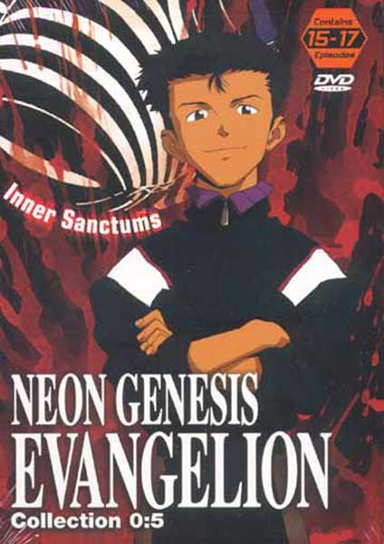 Image: Neon Genesis Evangelion Collection 05 DVD  -