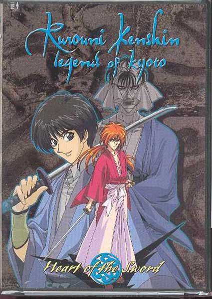 Image: Rurouni Kenshin Vol. 9: Heart of the Sword DVD  -