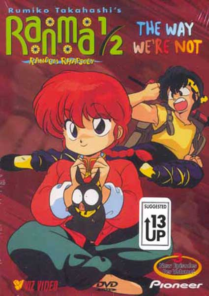 Image: Ranma 1/2 Random Rhapsody Vol. 2: Way We're Not DVD  -