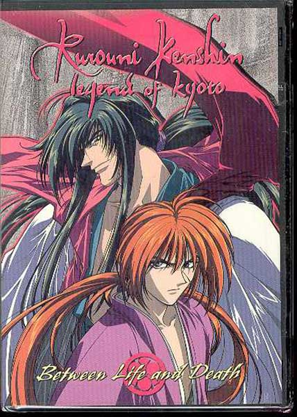 Image: Rurouni Kenshin Vol. 10: Between Life & Death DVD  -