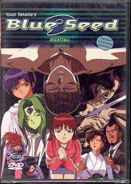 Image: Blue Seed Vol. 4 DVD  -