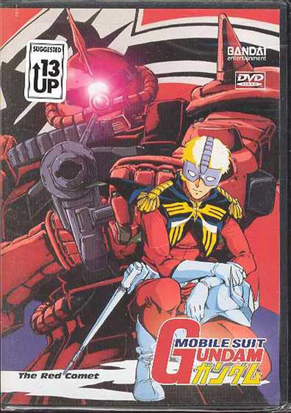 Image: Mobile Suit Gundam Vol. 2: The Red Comet DVD  -