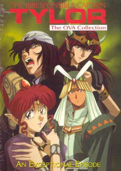 Image: Irresponsible Captain Tylor OVA Series Vol. 1 DVD  -