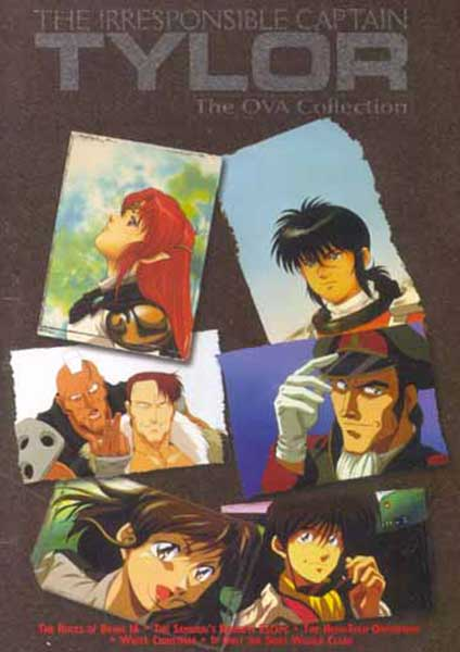 Image: Irresponsible Captain Tylor OVA Series Vol. 02 DVD  -