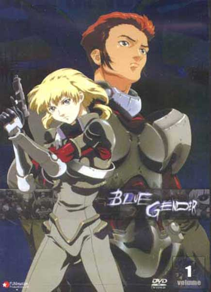 Image: Blue Gender Vol. 1 DVD  -
