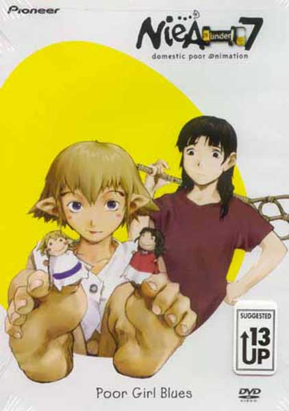 Image: Niea Under 7 Vol. 01 DVD  -