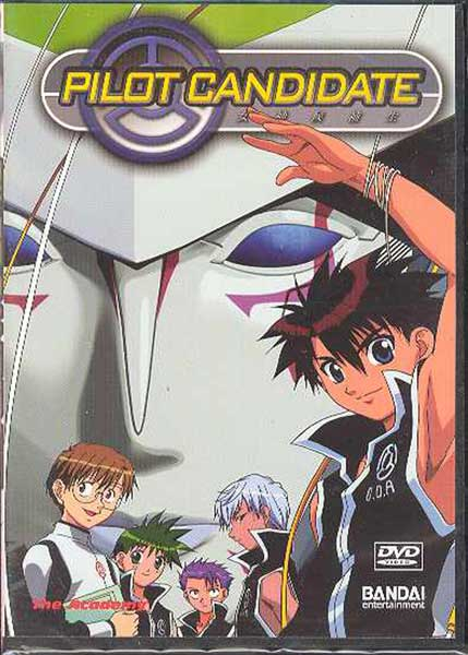 Image: Pilot Candidate Vol. 1 DVD  -