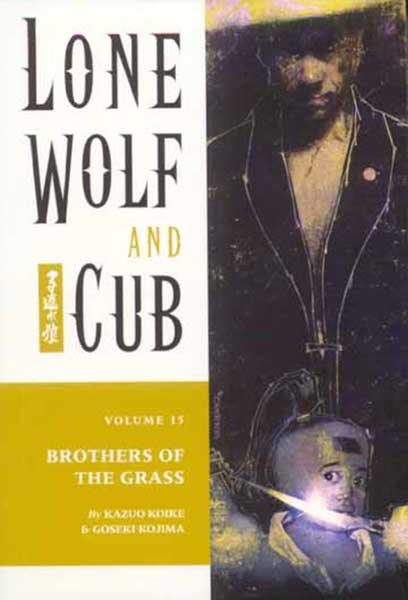 Image: Lone Wolf & Cub Vol. 15: Brothers of the Grass SC  - Dark Horse Comics