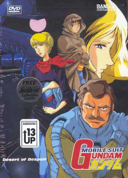 Image: Mobile Suit Gundam Vol. 04: Desert of Despair DVD  -