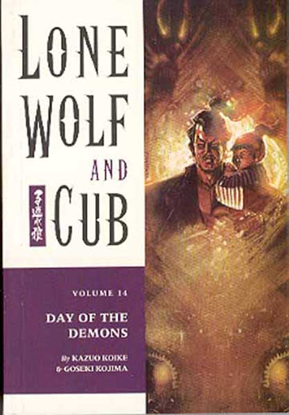 Image: Lone Wolf & Cub Vol. 14: Day of the Demons SC  - Dark Horse Comics
