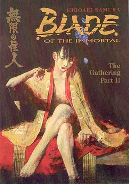 Image: Blade of the Immortal Vol. 09: Gathering II SC  - Dark Horse Comics