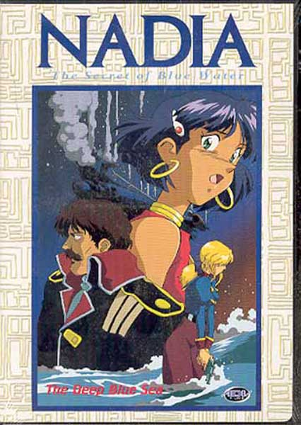 Image: Nadia Secret of Blue Water Vol. 6 DVD  -