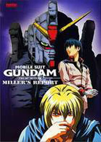 Image: Mobile Suit Gundam: The 08th MS Team - Miller's Report DVD  -