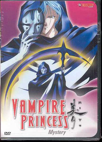 Image: Vampire Princess Miyu TV Vol. 4: Mystery DVD  -