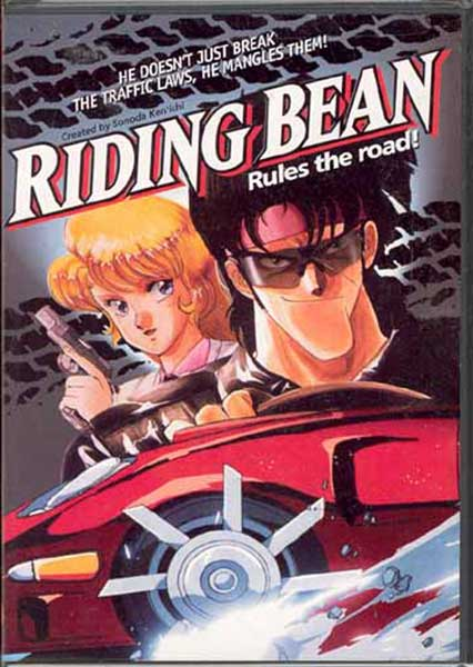 Image: Riding Bean DVD  -