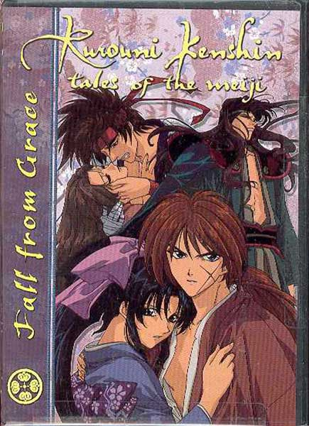 Image: Rurouni Kenshin Vol. 18: Fall From Grace DVD  -