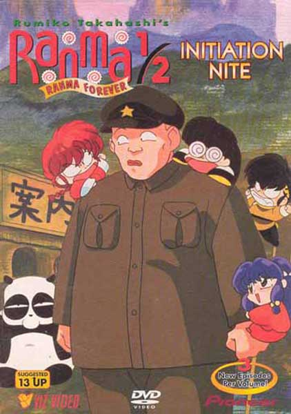 Image: Ranma 1/2 Forever Vol. 1: Initiation Night DVD  (dubbed) -
