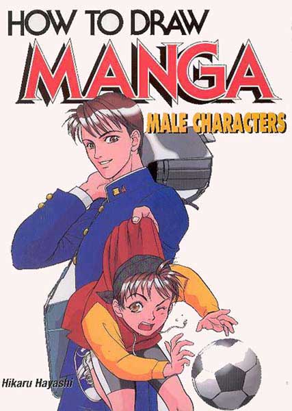 Image: How to Draw Manga: Male Characters SC  -