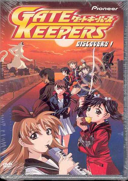 Image: Gate Keepers Vol. 6: Discovery DVD  -