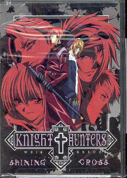Image: Knight Hunters Vol. 04: Shining Cross DVD  -