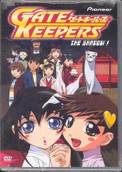 Image: Gate Keepers Vol. 7: The Shadow DVD  -