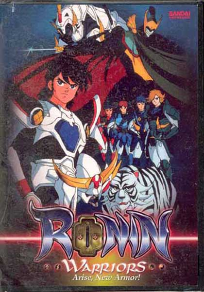 Image: Ronin Warriors Vol. 6: Arise New Armor DVD  -