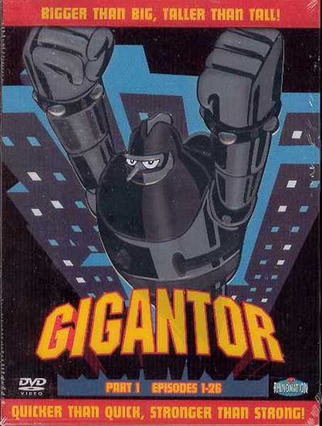 Image: Gigantor Box Set DVD  -