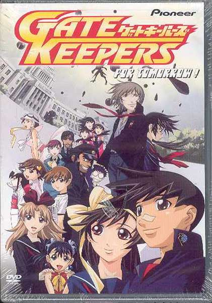 Image: Gate Keepers Vol. 8: For Tomorrow DVD  -