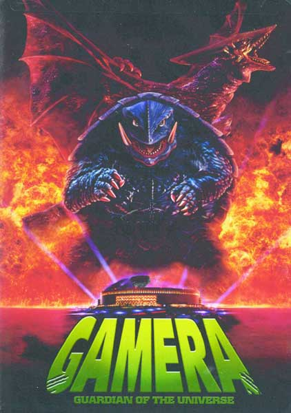 Image: Gamera Vol. 1: Guardian of the Universe DVD  -