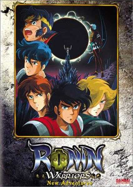 Image: Ronin Warriors OVA Vol. 1 DVD  -