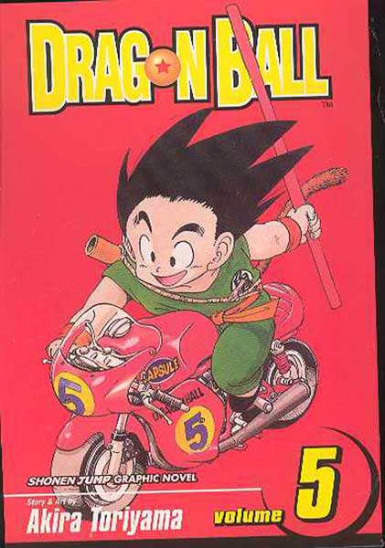 Image: Dragonball Vol. 05 SC  - Viz Media LLC