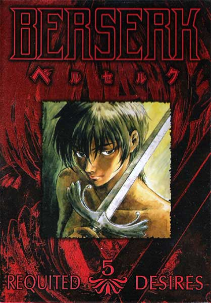 Image: Berserk Vol. 05: Requited Desires DVD  -