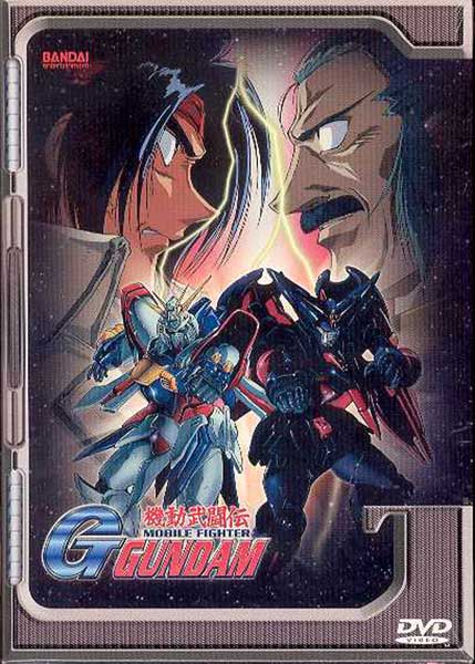 Image: Mobile Fighter G-Gundam Collector's Box Set 3 DVD  (Vols. 7-9) -