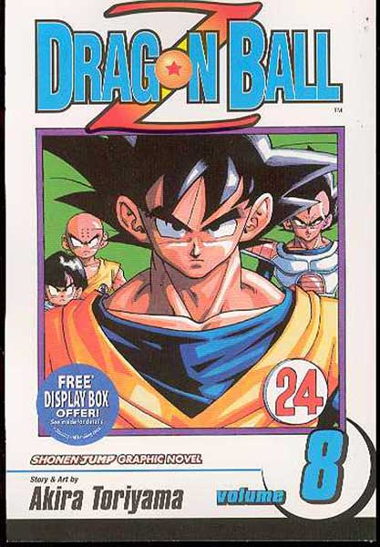 Image: Dragonball Z Vol. 8 - Shonen Jump Edition SC  - Viz Media LLC