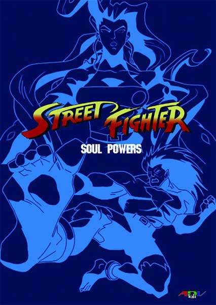 Image: Street Fighter Collection 2: Soul Powers DVD  -